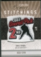 2009/10 Upper Deck OPC Premier Stitchings #PSES Eric Staal /199