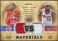 2009/10 Upper Deck VS Dual Materials #VSPJ LeBron James Tayshaun Prince /570