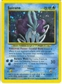 Pokemon Neo Revelations Single Suicune 14/64 - NEAR MINT (NM)