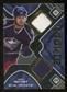 2007/08 Upper Deck SPx #187 Marc Methot Jersey /1599