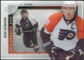 2009/10 Upper Deck SPx Shadowbox #SH21 Mike Richards