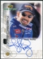 1999 Upper Deck MVP ProSign #KPH Kyle Petty Gold Autograph