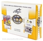2013 Leaf U.S. Army All American Bowl Football Hobby 12-Box Case