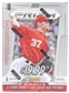 2013 Panini Prizm Baseball 7-Pack Box (Contains 3-Card Pack of Red Prizms)!