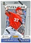 2013 Panini Prizm Baseball 7-Pack Box
