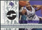 2002/03 Upper Deck UD Glass Superlative Swatch #KMS Karl Malone