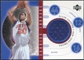 2002/03 Upper Deck Scoring Threads #AHST Allan Houston H