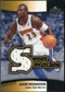 2004/05 Upper Deck Sweet Shot Swatches #JR Jason Richardson