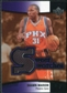 2004/05 Upper Deck Sweet Shot Swatches #SH Shawn Marion