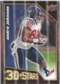 2009 Upper Deck 3D Stars #3D13 Andre Johnson