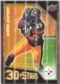 2009 Upper Deck 3D Stars #3D15 Willie Parker