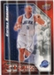 2009/10 Upper Deck 3D NBA Stars #3DBW Carlos Boozer Deron Williams