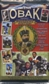 2011 TriStar Obak Football 24-Pack Lot