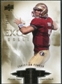 2010 Upper Deck Exquisite Collection Draft Picks #ERCP Christian Ponder /99