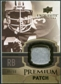 2010 Upper Deck Exquisite Collection Premium Patch #EPPBJ Bo Jackson /50