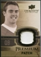 2010 Upper Deck Exquisite Collection Premium Patch #EPPCM Colt McCoy /50