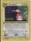 Pokemon Neo Revelations Single Porygon2 12/64