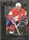 2010/11 Upper Deck Black Diamond Team Canada Die Cuts #TCMM Mark Messier