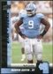 2011 Upper Deck #90 Marvin Austin SP RC