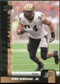 2011 Upper Deck #103 Ryan Kerrigan SP RC