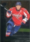 2010/11 Upper Deck Black Diamond #192 Alexander Ovechkin