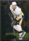 2010/11 Upper Deck Black Diamond #199 Sidney Crosby