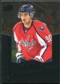 2010/11 Upper Deck Black Diamond #203 Marcus Johansson