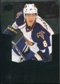 2010/11 Upper Deck Black Diamond #207 Alexander Burmistrov SP RC