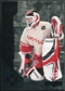 2011/12 Upper Deck Black Diamond #203 Martin Brodeur AS