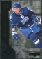 2011/12 Upper Deck Black Diamond #204 Steven Stamkos AS