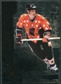 2011/12 Upper Deck Black Diamond #225 Wayne Gretzky AS