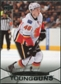 2011/12 Upper Deck #203 Greg Nemisz YG RC