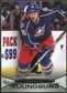 2011/12 Upper Deck #211 David Savard YG RC Young Guns Rookie Card
