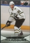 2011/12 Upper Deck #213 Tomas Vincour YG RC Young Guns Rookie Card