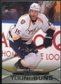 2011/12 Upper Deck #225 Craig Smith YG RC