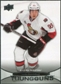 2011/12 Upper Deck #229 Mika Zibanejad YG RC Young Guns Rookie Card