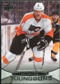 2011/12 Upper Deck #234 Sean Couturier RC YG