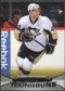 2011/12 Upper Deck #237 Joe Vitale YG RC Young Guns Rookie Card