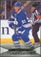 2011/12 Upper Deck #241 Jake Gardiner YG RC