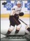 2011/12 Upper Deck #451 Pat Maroon YG RC Young Guns Rookie Card