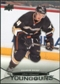2011/12 Upper Deck #452 Peter Holland YG RC