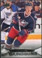 2011/12 Upper Deck #465 Ryan Johansen YG RC