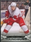 2011/12 Upper Deck #467 Brendan Smith YG RC