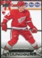 2011/12 Upper Deck #469 Joakim Andersson YG RC