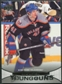 2011/12 Upper Deck #481 David Ullstrom YG RC