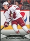 2011/12 Upper Deck #490 David Rundblad YG RC Young Guns Rookie Card