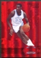 2011/12 Upper Deck Fleer Retro Precious Metal Gems Red #1 Michael Jordan 100/150
