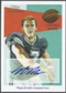 2009 Topps National Chicle #NCASM Stephen McGee Auto