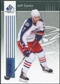 2011/12 Upper Deck SP Game Used Silver Spectrum #26 Jeff Carter /10