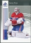 2011/12 Upper Deck SP Game Used Silver Spectrum #49 Carey Price /10